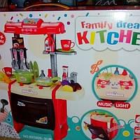 Детская семейная кухня для девочек 1800