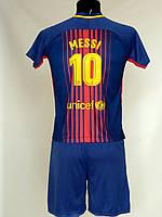 Футбольная форма детская подростковая BARCELONA Messi сезон 2017-18 сине-красная