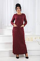 ДС1546 Платье теплое длинное размеры 42-56 , фото 2