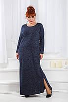 ДР1546 Платье теплое длинное размеры 42-56 , фото 2