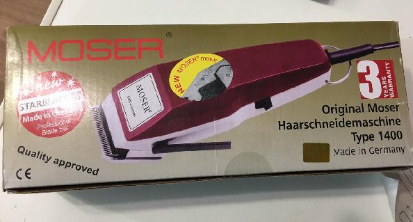Машинка для стрижки волос Moser с насадками
