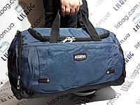Спортивная,дорожная  сумка из текстиля, с водоотталкивающего материал + отдел для обуви синяя 40 литров