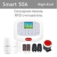 Беспроводная Gsm сигнализация Smart 50A