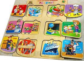 Деревянные игрушки рамки вкладыши Монтессори Профессии
