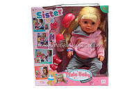 Игрушка Куколка-Пупс «Sister» с одеждой и аксессуарами BLS002A