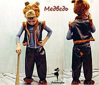 Детский карнавальный новогодний костюм Медведь