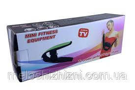 Тренажер для груди Mini Fitness Equipment, Одесса (Арт. 6469), фото 2