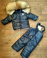 Стильный зимний комбинезон Moncler с натуральным мехом