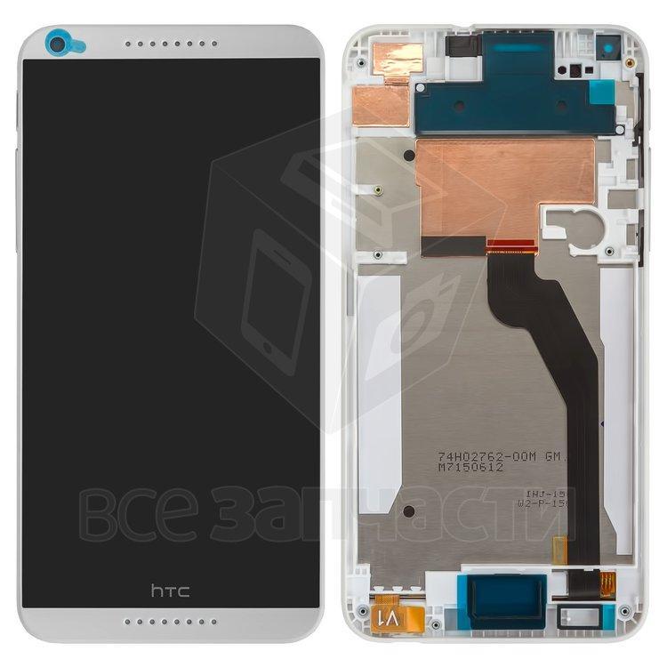 Дисплейный модуль для мобильного телефона HTC Desire Desire 816H, белы