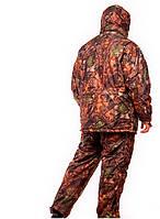 Зимний костюм для рыбалки и охоты Ant Bison