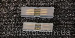 Коннектор для светодиодных лент 220В 5730-120 (2разъема + 2pin (2шт.))