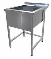 Ванна моечная одинарная из нержавеющей стали,размер 700x700x 300 глубиной