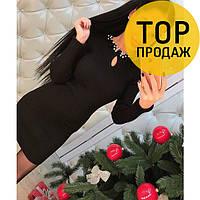 Женское платье миди, черное, деловое / платье приятное, с камнями, с бусинами, длинное, 2018