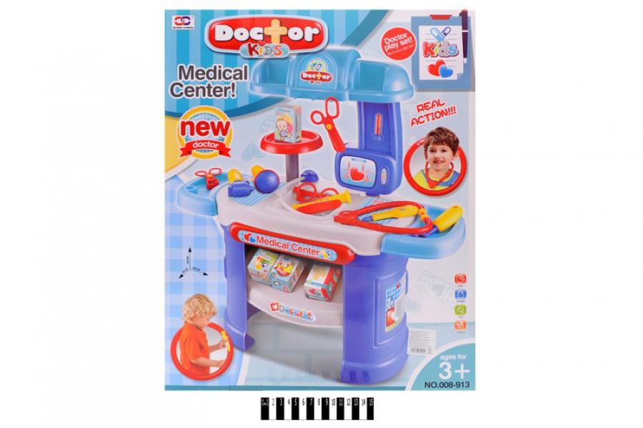 Игровой детский набор доктора (аптечка) со столиком 008-913