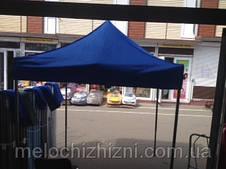 Раскладной шатер 2*3 м палатка, белый каркас, фото 3