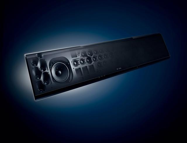 Yamaha YSP-5600 MusicCAST саундбар