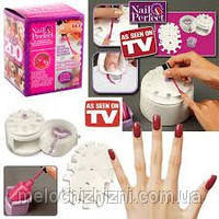 Набор для дизайна ногтей  «The Nail Perfect Kit»+ наклейки для ногтей! (Арт. 8998), фото 2