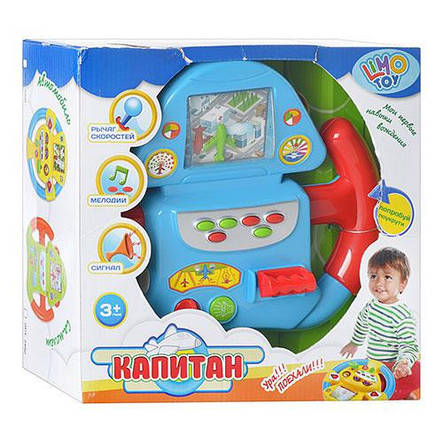 Развивающая игрушка Автотренажер Самолет, звук, муз, фото 2