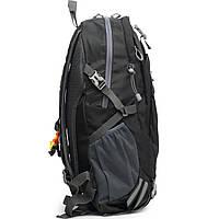 Туристический рюкзак IGRU Sport Supremacy H 50 Backpack