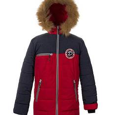 Зимняя куртка МИША на мальчика, р.36-44