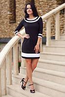 Модное платье №703 (Дг)., фото 1