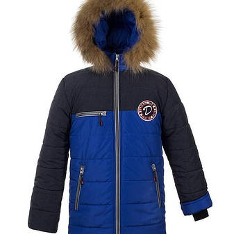 Зимняя куртка МИША на мальчика, р.36-44, фото 2
