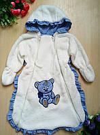 """Теплый конверт для малыша """"Мишка"""" синий"""