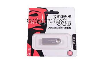 "Флешка Kingston 8GB DataTraveler SE9 DTSE9H/8GBZ ""Оригинал"""