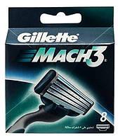 Лезвия Gillette Mach 3 упаковка 8 штук