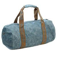 Большая сумка для спорта CM0046-12 Синий