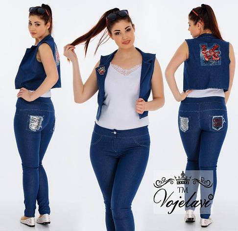 Женский костюм джинс + аппликации 48-54р., фото 2