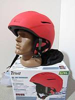 Шлем лыжный Crivit