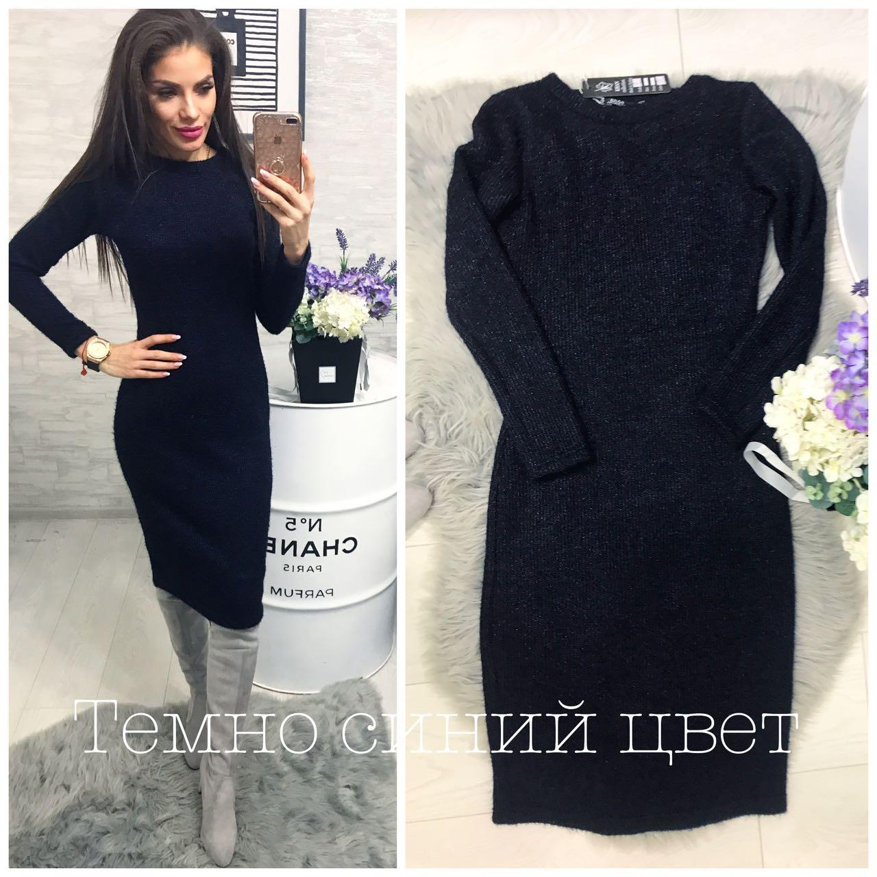 1592aa5072b838 Платье (800/2) ангора софт люрекс синий - купить по лучшей цене в ...