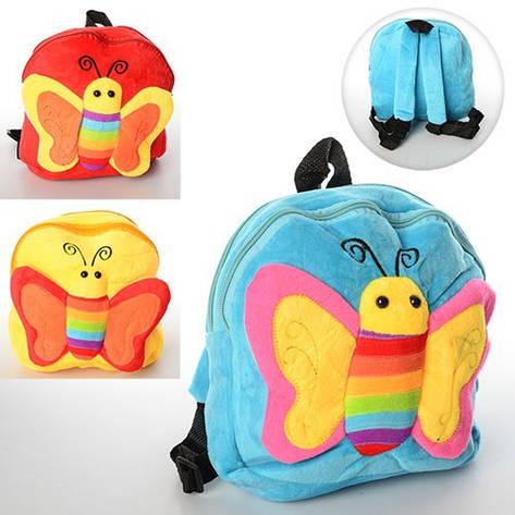 Рюкзак детский бабочка 1 отделение застежка-молния мягкий 3 цвета в наличии, фото 2