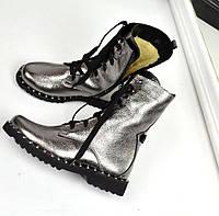 Зимние ботиночки Di&r