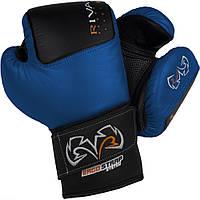 Снарядные перчатки RIVAL RB50-Intelli-Shock Bag Gloves