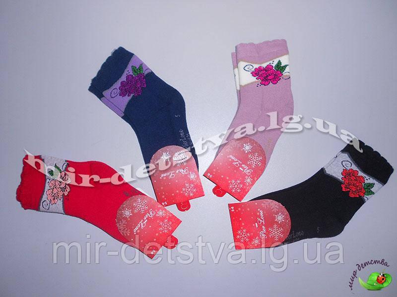 Махровые носки для девочек ТМ Pier Lone р.3-4 года ост. 1 шт синий
