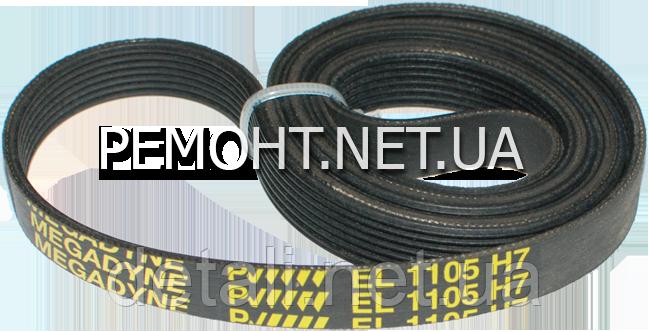 Ремень ручейковый EL 1105 H7 резина