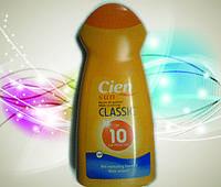Cien Sun Classic SPF 10 лосьон для загара с витамином Е (оригінал з Німеччини)