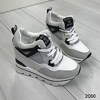 Кроссовки на платформе 2060 (SH)