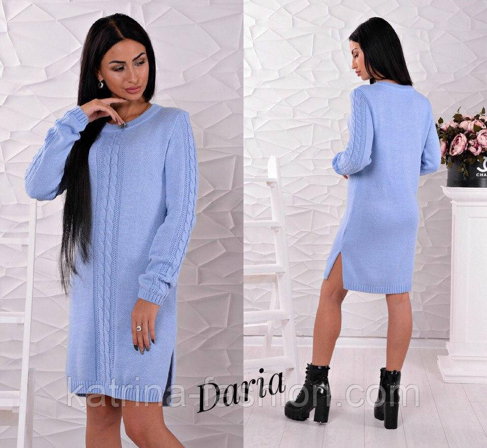 Женское стильное теплое прямое платье с разрезом (6 цветов)