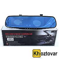 Зеркало-видеорегистратор с одной камерой DVR 138W 3,8` Gold