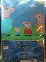 """Постельное белье для детей""""Свинка Пеппа"""""""