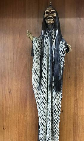 Декор на Хэллоуин Halloween скелет смерть 170 см, фото 2