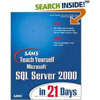 Waymire Teach Yourself MS SQL Server 2000 in 21 Days