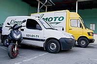 Курьерская доставка документов и грузов