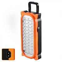 Лампа светодиодная аккумуляторная 33led YJ-6801