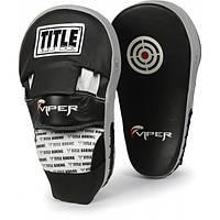 Лапы боксерские TITLE Viper Tactical