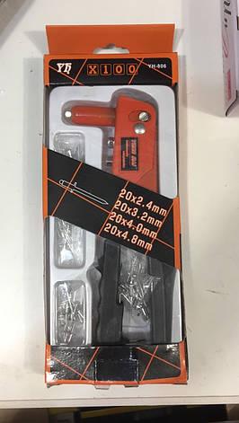 Пистолет заклепочный X-100 YH-806, фото 2