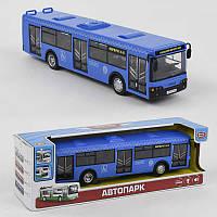 Автобус 9690 D (36) звук мотора, музыка, свет фар, двери открываются, инерция, на батарейке, в коробке